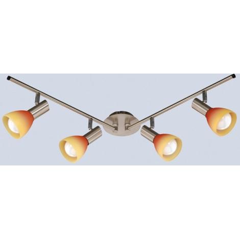 BRILONER BL3928/042B - Bodové svítidlo ECO MAIL 4xE14/5W