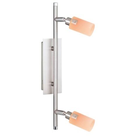 EGLO 51227 - Bodové svítidlo KENO 1 2xG9/40W terakotová