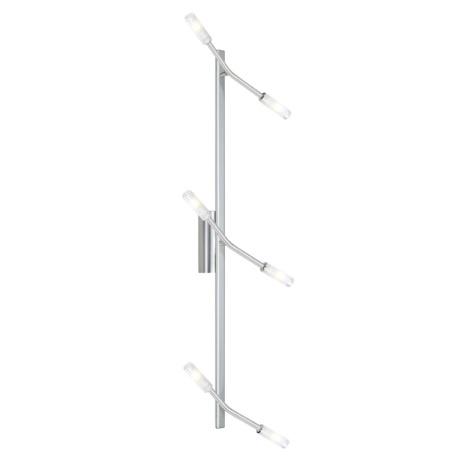 EGLO 86175 - Bodové svítidlo TORRO 6xG9/40W