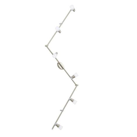 EGLO 86246 - Bodové svítidlo ARIZONA 6xG9/40W