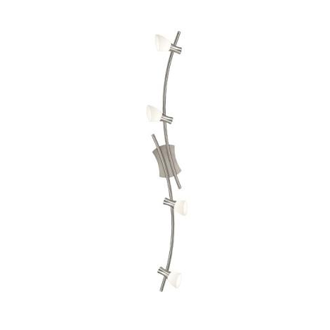 EGLO 87366 - Bodové svítidlo ONA 4xG9/40W bílá