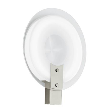 EGLO 88263 - Nástěnné svítidlo NEW AGE 1x2GX13/22W