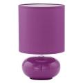 Eglo 93047 - Stolní lampa TRONDIO 1xE14/40W/230V
