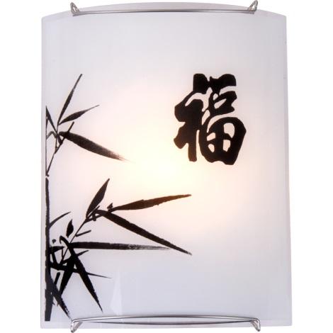 GLOBO 41050-1 - Nástěnné svítidlo CHIMAIRA 1xE27/60W