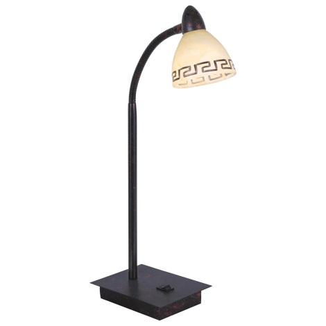 Globo 5684-1T - Stolní lampa  ROMA G9/33W/230V