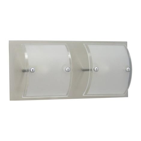 Nástěnné svítidlo BRICK 2xG9/40W matný chrom