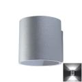 Nástěnné svítidlo ORBIS 1 1xG9/40W/230V šedá