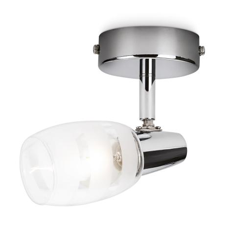 Philips 50280/11/E7 - LED Bodové svítidlo ESSENTIALS HEMLOCK E14/40W/230V