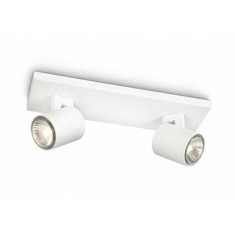Philips 53092/31/12 - Bodové svítidlo RUNNER 2xGU10/50W/230V