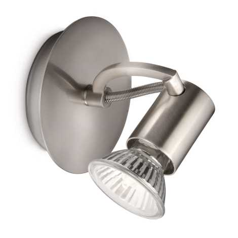 Philips 56180/17/16 - Bodové svítidlo CADET 1xGU10/35W/230V