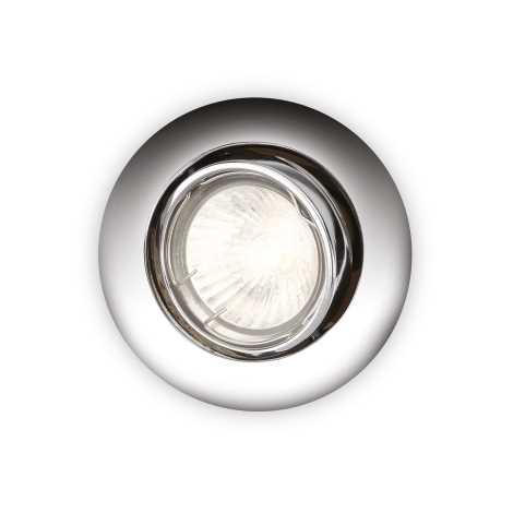 Philips 59240/11/E7 - Podhledové svítidlo ESSENTIALS ENIF 1xGU10/50W/230V
