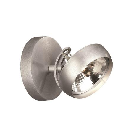 Philips Eseo 56150/48/13 - bodové svítidlo VENUS G53/50W kovová šed
