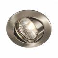 Philips - Koupelnové podhledové svítidlo BOMBAY 1xGU10/50W/230V