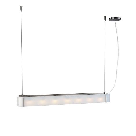 Philips Lirio 40205/17/LI - Závěsné svítidlo TERES 7xG9/28W/230V