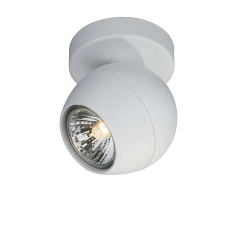 Philips Lirio 57030/31/LI - Bodové svítidlo PLANET 1xGU10/50W/230V