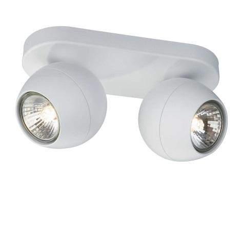 Philips Lirio 57032/31/LI - Bodové svítidlo PLANET 2xGU10/50W/230V