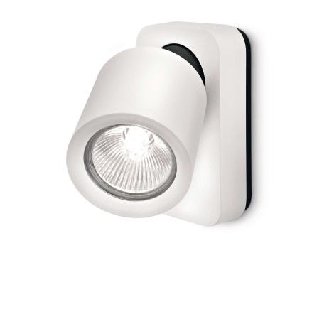 Philips Lirio 57990/31/16 - Bodové svítidlo DOLIUM 1xGU10/35W/230V