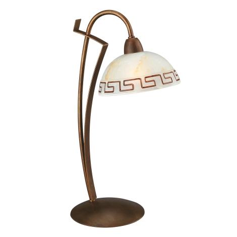 Philips Massive 36379/43/10 - Stolní lampa DOCU 1xE14/40W hnědá