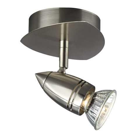 Philips Massive 54940/17/10 - Bodové svítidlo COMET 1xGU10/50W/230V