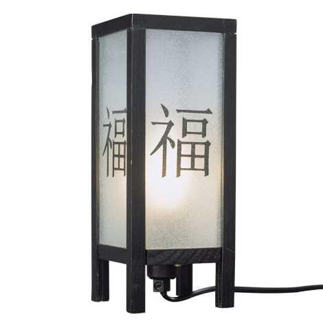 Philips Massive 83975/23/30 - Stolní lampa MERCATOR 1xE14/40W/230V