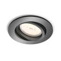 Philips - Podhledové svítidlo 1xGU10/5,5W/230V