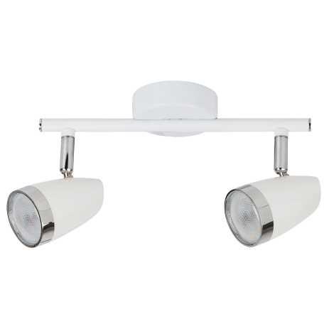 Rabalux 6667 - LED bodové svítidlo KAREN 2xLED/4W/230V