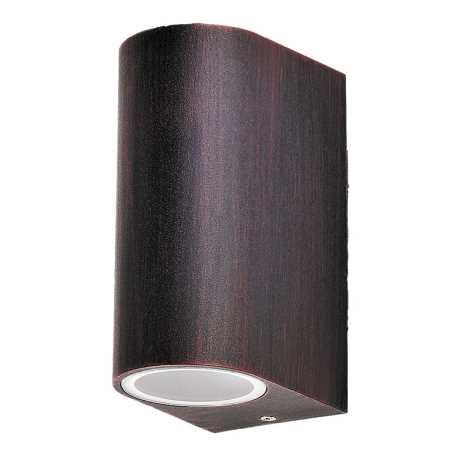 Rabalux 8019 - Venkovní nástěnné svítidlo CHILE 2xGU10/35W/230V