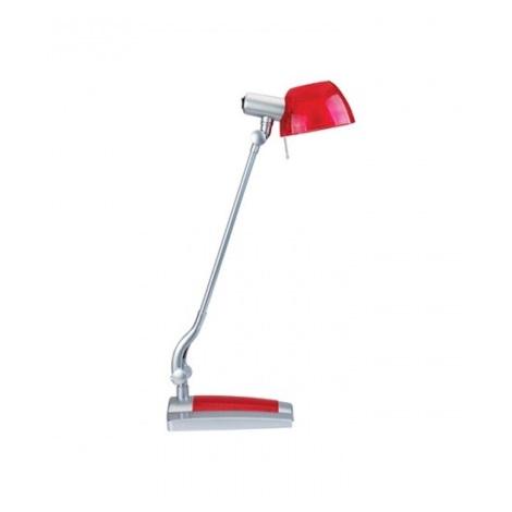 Stolní lampa GINEVRA 1xG9/40W/230V červená