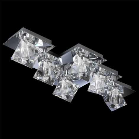 Stropní svítidlo BAIKO LED