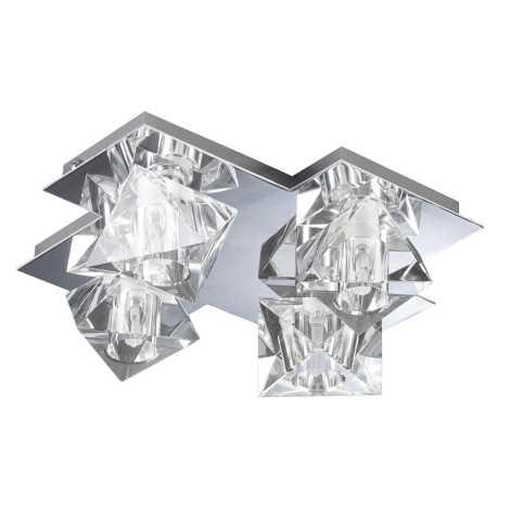 Svítidlo stropní BAIKO LED