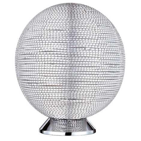 WOFI 8086.01.01.0000 - Stolní lampa CHILL 1xE27/42W